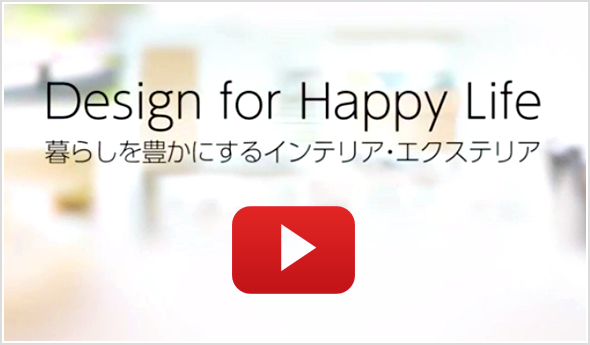 Design for Happy Life